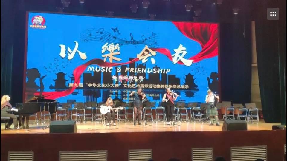 NO F18 Mallaig Music China 05