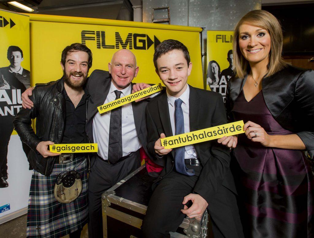 Young film-makers shine at FilmG awards