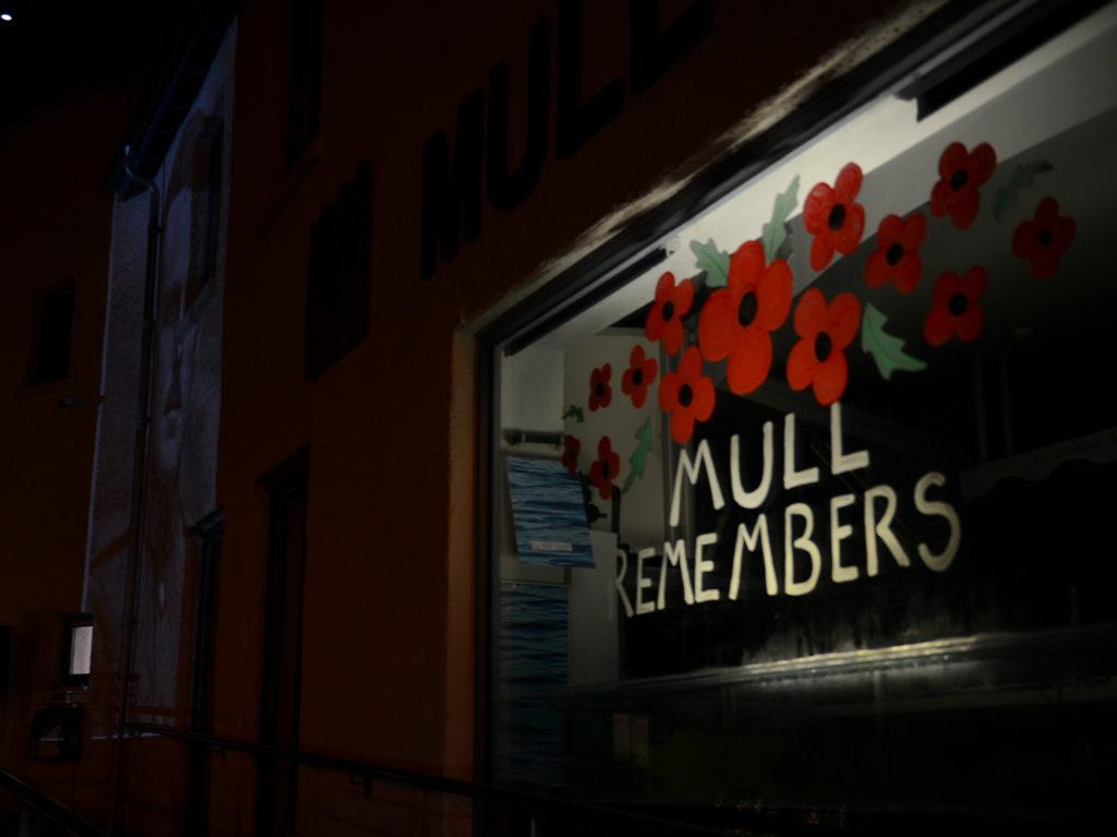 Mull remembers…