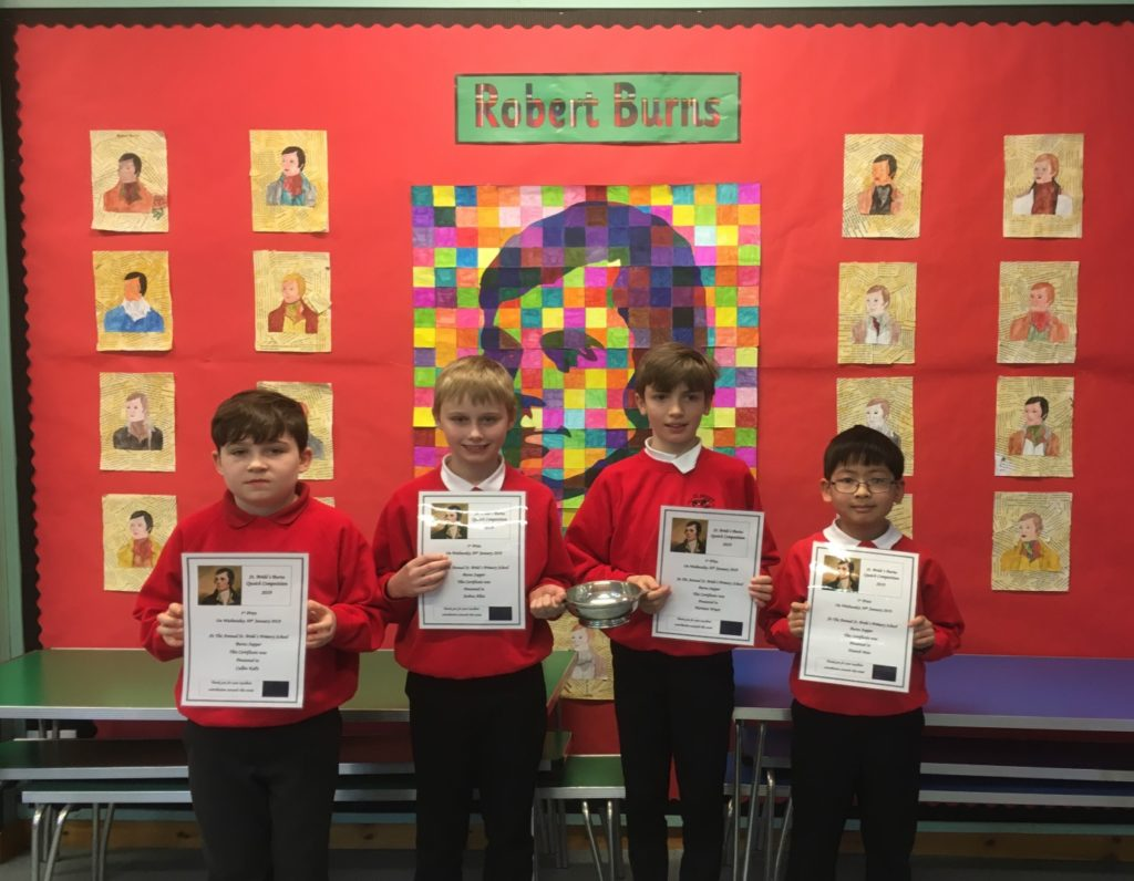 St Bride's youngsters celebrate The Bard